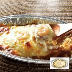 手作り 海老とチーズのカレードリア