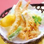 天ぷら盛合せ 4種(冷凍惣菜 惣菜 料理 冷凍 おかず)