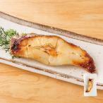 (食品 惣菜 料理 冷凍食品) カラスカレイ西京焼き 一