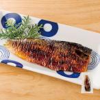 (食品 惣菜 料理 冷凍食品) さば西京焼き 一切