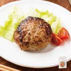 (食品 惣菜 料理 冷凍食品) ビーフハンバーグ 120g