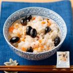 (冷凍惣菜 惣菜 料理 冷凍 おかず) 京都桂茶屋 丹波産黒豆のおこわ 160g