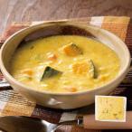 (食品 惣菜 料理 冷凍食品) 手作り 北海道パンプキン
