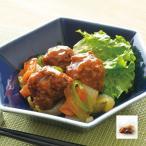 (食品 惣菜 料理 冷凍食品) 野菜たっぷり肉団子の甘酢