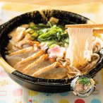 (食品 惣菜 料理 冷凍食品)京都桂茶屋 九条ねぎ入り