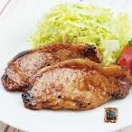 (食品 惣菜 料理 冷凍食品)銀座やまと監修やまと豚ロ