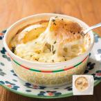 (食品 惣菜 料理 冷凍食品)手作り 北海道十勝産じゃ