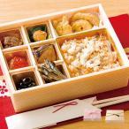 (食品 惣菜 料理 冷凍食品)旬の手作り高級仕出し弁当
