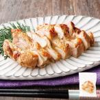 (食品 惣菜 料理 冷凍食品)鶏の塩麹焼き 70g