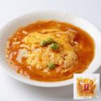 (冷凍惣菜 惣菜 料理 冷凍 おかず)チャイナチューボー
