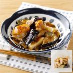 (食品 惣菜 料理 冷凍食品)鶏肉、茄子、長ねぎの麻婆炒め 120g