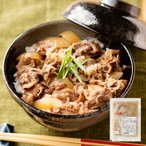 (冷凍惣菜 惣菜 料理 冷凍 おかず)和歌山 国産牛専門