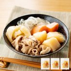 石見ポークを使った肉じゃが 170g 3袋セット(冷凍惣菜 惣菜 料理 冷凍 おかず)