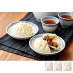 神戸南京町「皇蘭」 神戸牛肉まん 3袋セット(6個