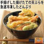 食品 惣菜 料理 肉惣菜 魚惣菜 野菜惣菜 その他惣菜