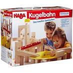 HABA ハバ マスターキット 積木 玉の道 組立 クーゲルバーン 3524 知育玩具 木のおもちゃ