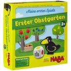 HABA ハバ 果樹園 ゲーム カラス対人間 Meine ersten Spiele - Erster Obstgarten マイファーストゲーム ボードゲーム