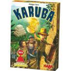 HABA ハバ Karuba カルバ ボードゲーム タイル配置 ゲーム ファミリーゲーム 卓上ゲーム