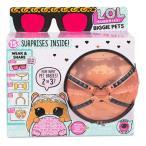 エルオーエル サプライズ L.O.L. サプライズ! ビギー ペットM.C.HAMMY LOL Surprise Doll Biggie pets M.C.Hammy おもちゃ クリスマス プレゼント