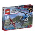 LEGO レゴ Jurassic World ジュラシック ワールド Pteranodon Capture 75915 ブロック