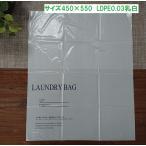 アメニティ ランドリーバッグ 450×550 LDPE0.03 10枚 170円 ホテル用品