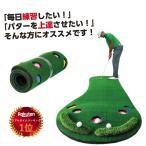 パターマット ゴルフ 練習 パター 室内でも練習できるゴルフマット 3m 練習器具 パッティング練習 敬老の日