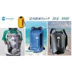 MARJAQE 防水リュック 20L 防水バッグ 全4色 小窓付 ドライバッグ ウォータープルーフ ビーチバッグ ドライチューブ