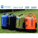 MARJAQE 防水リュック ドライバッグ 全7色 ウォータープルーフ 防水バッグ ドライチューブ