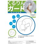 くるりんガード マスク 専用(フェイスガード)10枚セット 75ミクロン マスク 感染予防 飛沫予防 ウイルス対策 医療 介護