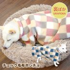 着る毛布 ポンチョ 防寒 犬服 犬用品 柴犬 中型犬 チェック毛布ポンチョ