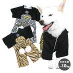 柴犬 服 中型犬 着物 愛犬用袴 男の子 家紋付き袴 お