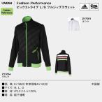 アディダス adidas メンズ2013年春夏  Fashion Performance ビックストライプ 長袖フルジップスウェット10034488-UV854