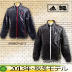 秋冬 ゴルフウエア ジャケット ブルゾン  アディダス adidas メンズ 2013年秋冬 JP 長袖 フルジップジャケット 10048542-XW431