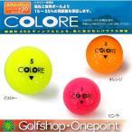 MEGAFLITE メガフライト ゴルフボールCOLORE コローレ 非公認球【1ダース 12球】10059554-MGF-7401