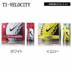 ゴルフボール ダース ナイキ NIKE TI-VELOCITY (ティーアイ ベロシティ)2013年モデル ゴルフボール 1ダース【12球】