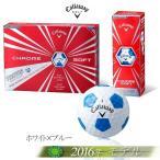 キャロウェイ Callaway CHROME SOFT TRUVISクロームソフトトゥルービス ボール ホワイト/ブルー(青)ゴルフボール(1ダース)12個入り