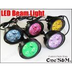 数量限定 バイク用 カラー選択可能 LEDライト LEDフォグランプ LEDデイライト ヘッドライトの代わりに [D-EX-4カラー]