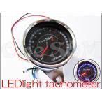 電気式タコメーター LEDバックライト [B-2-6]