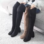 ショッピングニーハイ ロングブーツ レディース ニーハイブーツ スエード調 太ヒール チャンキーヒール 2017 秋冬 ファッション 靴 婦人靴