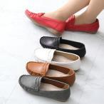 ショッピングフラットシューズ フラットシューズ レディース ペタンコ シンプル 2018 秋 ファッション 靴 婦人靴 黒 白 赤 茶色 グレー