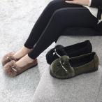 ショッピングフラット フラットシューズ レディース スエード調 フェイクファー 2017 秋冬 ファッション 靴 婦人靴