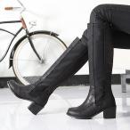 ショッピングロングブーツ ロングブーツ レディース 太ヒール チャンキーヒール サイドゴア ファッション 靴 婦人靴
