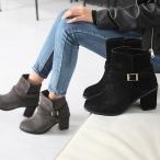 ショッピングショート ショートブーツ レディース チャンキーヒール 太ヒール スエード調 ストラップ ファッション 靴 婦人靴