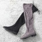 ショッピングニーハイ ロングブーツ レディース スエード調 ローヒール ニーハイブーツ 2017 秋冬 ファッション 靴 婦人靴
