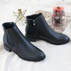 ショートブーツ レディース ローヒール 本革 レザー サイドゴア 2018 秋冬 ファッション 靴 婦人靴 黒