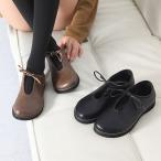 ショッピングフラット フラットシューズ ペタンコ シンプル フラット レディース ファッション レディース 靴 婦人靴 30代 40代
