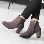 ショートブーツ チャンキーヒール スエード調 シンプル レディース ブーツ 秋 ファッション レディース 靴 婦人靴 30代 40代