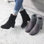 ショッピングショート ショートブーツ レディース ニット切り替え 太ヒール チャンキーヒール 2017 秋冬 ファッション 靴 婦人靴