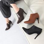 ショッピングピンヒール ブーティ ブーティー ピンヒール 2016 秋 ファッション レディース 靴 30代 40代