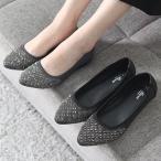 ショッピングフラット フラットパンプス レディース キラキラ ペタンコ 2017 秋冬 ファッション 靴 婦人靴